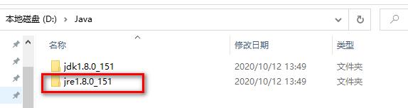 JDK安装目录.png