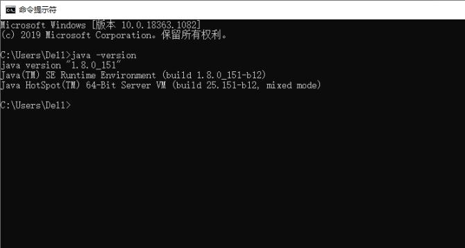 JDK安装成功2.png