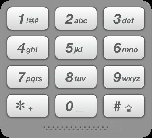17_telephone_keypad.b592cf69.png